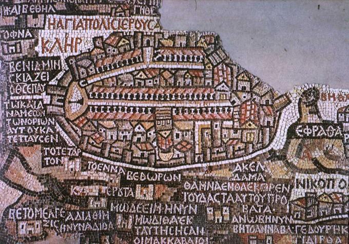 Madaba map of Jerusalem