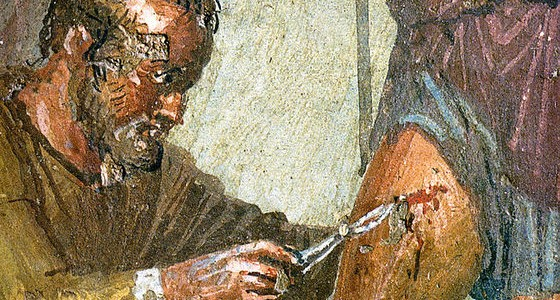 It's flu season! Are you feeling under the weather? Definitely don't do what this quiz tells you to. But if you're curious about how a doctor in ancient Greece would treat your symptoms, go no further