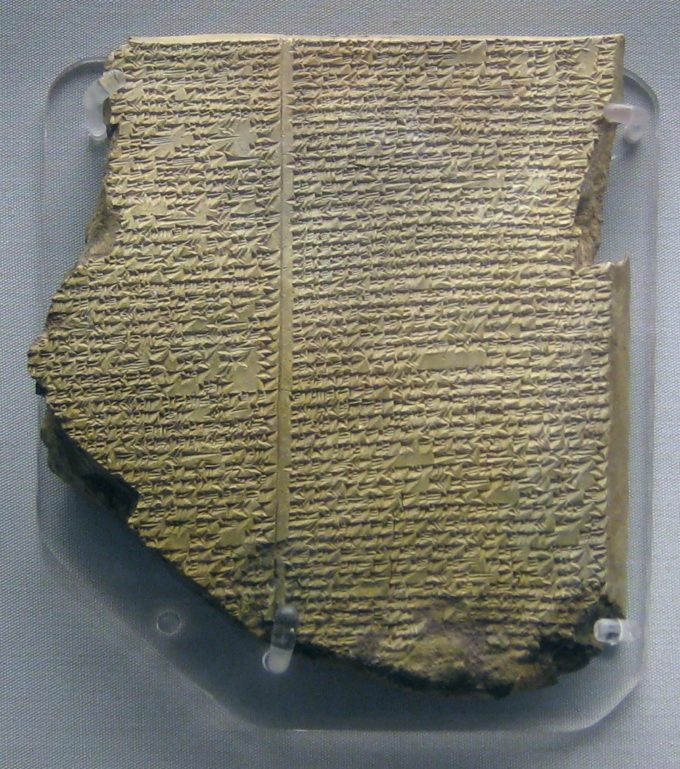 the experiences of gilgamesh in the epic of gilgamesh The epic of gilgamesh (c 2000 bc) author time & place language & form synopsis contexts main issues selected quotations study questions.